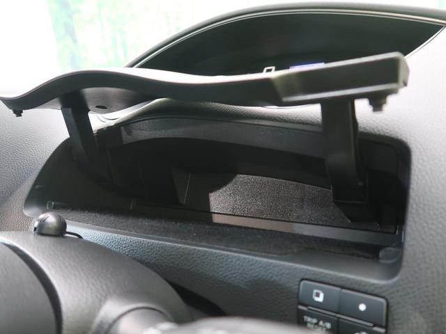 ハイウェイスター Vエアロモード+セーフティII 純正8型ナビ アラウンドビューモニター 衝突軽減装置 ペダル踏み間違い防止装置 両側電動スライドドア クリアランスソナー LEDヘッドライト フルセグTV アイドリングストップ(46枚目)