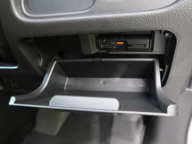 ハイウェイスター Vエアロモード+セーフティII 純正8型ナビ アラウンドビューモニター 衝突軽減装置 ペダル踏み間違い防止装置 両側電動スライドドア クリアランスソナー LEDヘッドライト フルセグTV アイドリングストップ(51枚目)