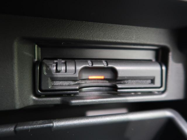 ハイウェイスター Vエアロモード+セーフティII 純正8型ナビ アラウンドビューモニター 衝突軽減装置 ペダル踏み間違い防止装置 両側電動スライドドア クリアランスソナー LEDヘッドライト フルセグTV アイドリングストップ(52枚目)