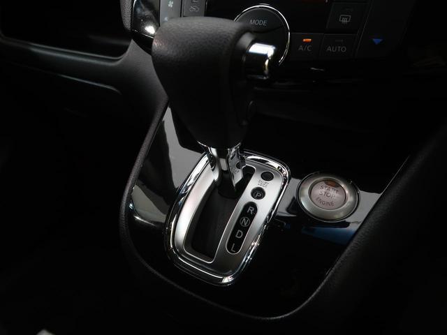 ハイウェイスター Vエアロモード+セーフティII 純正8型ナビ アラウンドビューモニター 衝突軽減装置 ペダル踏み間違い防止装置 両側電動スライドドア クリアランスソナー LEDヘッドライト フルセグTV アイドリングストップ(60枚目)