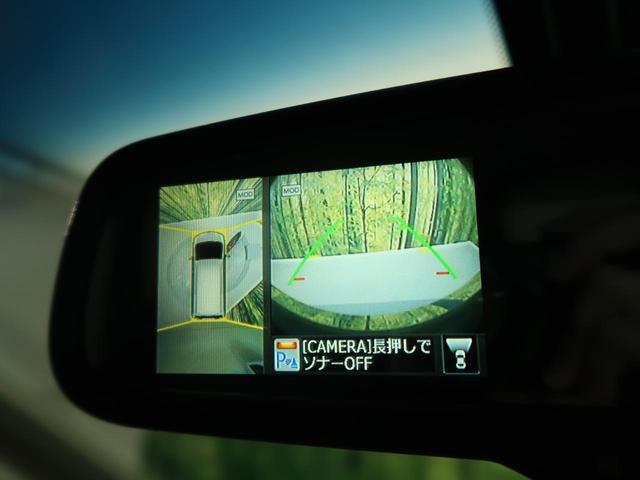 ハイウェイスター Vエアロモード+セーフティII 純正8型ナビ アラウンドビューモニター 衝突軽減装置 ペダル踏み間違い防止装置 両側電動スライドドア クリアランスソナー LEDヘッドライト フルセグTV アイドリングストップ(64枚目)
