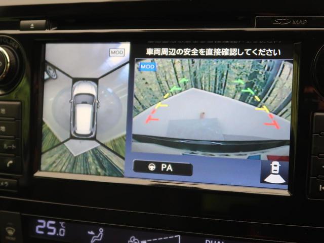 「日産」「エクストレイル」「SUV・クロカン」「新潟県」の中古車3