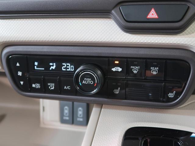 G・Lホンダセンシング 届出済未使用 ホンダセンシング 衝突軽減装置 クリアランスソナー アダプティブクルコン 電動スライドドア LEDヘッド オートライト スマートキー アイドリングストップ ETC ベンチシート(2枚目)