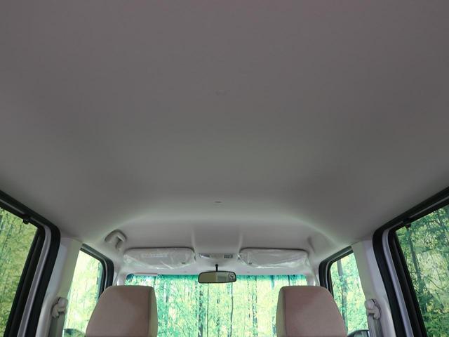 G・Lホンダセンシング 届出済未使用 ホンダセンシング 衝突軽減装置 クリアランスソナー アダプティブクルコン 電動スライドドア LEDヘッド オートライト スマートキー アイドリングストップ ETC ベンチシート(19枚目)