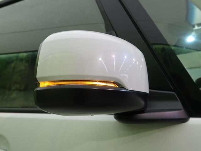 G・Lホンダセンシング 届出済未使用 ホンダセンシング 衝突軽減装置 クリアランスソナー アダプティブクルコン 電動スライドドア LEDヘッド オートライト スマートキー アイドリングストップ ETC ベンチシート(27枚目)