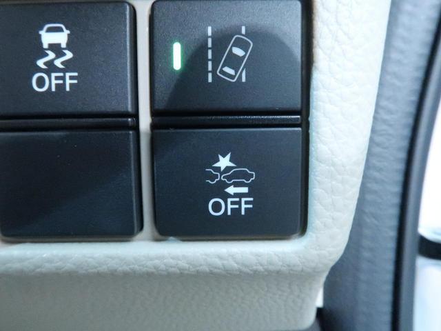 G・Lホンダセンシング 届出済未使用 ホンダセンシング 衝突軽減装置 クリアランスソナー アダプティブクルコン 電動スライドドア LEDヘッド オートライト スマートキー アイドリングストップ ETC ベンチシート(39枚目)