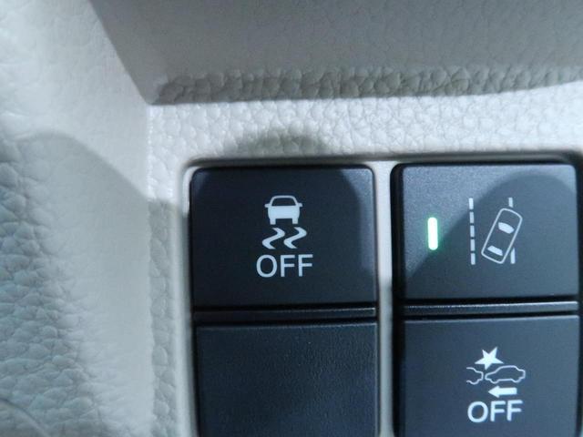 G・Lホンダセンシング 届出済未使用 ホンダセンシング 衝突軽減装置 クリアランスソナー アダプティブクルコン 電動スライドドア LEDヘッド オートライト スマートキー アイドリングストップ ETC ベンチシート(40枚目)
