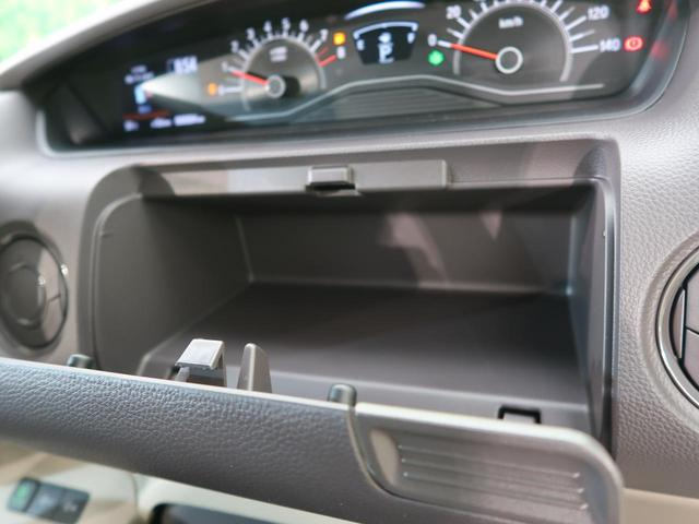 G・Lホンダセンシング 届出済未使用 ホンダセンシング 衝突軽減装置 クリアランスソナー アダプティブクルコン 電動スライドドア LEDヘッド オートライト スマートキー アイドリングストップ ETC ベンチシート(42枚目)