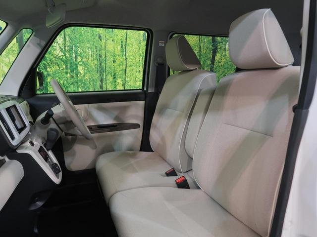 Gメイクアップリミテッド SAIII 届出済未使用車 衝突軽減装置 クリアランスソナー LEDヘッド オートマチックハイビーム LEDフォグ 両側電動ドア オートライト スマートキー 電格ミラー ベンチシート アイドリングストップ(20枚目)