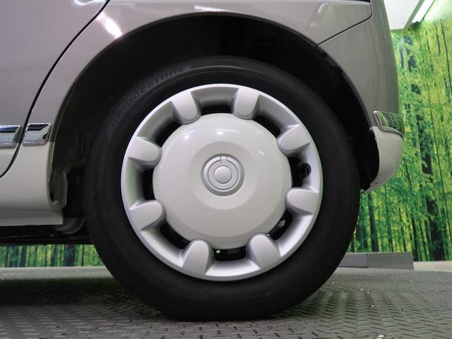 Gメイクアップリミテッド SAIII 届出済未使用車 衝突軽減装置 クリアランスソナー LEDヘッド オートマチックハイビーム LEDフォグ 両側電動ドア オートライト スマートキー 電格ミラー ベンチシート アイドリングストップ(26枚目)
