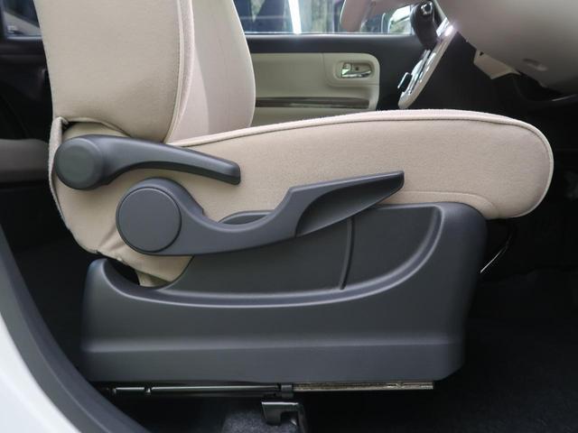 Gメイクアップリミテッド SAIII 届出済未使用車 衝突軽減装置 クリアランスソナー LEDヘッド オートマチックハイビーム LEDフォグ 両側電動ドア オートライト スマートキー 電格ミラー ベンチシート アイドリングストップ(34枚目)