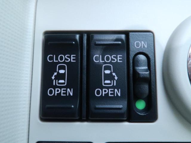 Gメイクアップリミテッド SAIII 届出済未使用車 衝突軽減装置 クリアランスソナー LEDヘッド オートマチックハイビーム LEDフォグ 両側電動ドア オートライト スマートキー 電格ミラー ベンチシート アイドリングストップ(35枚目)