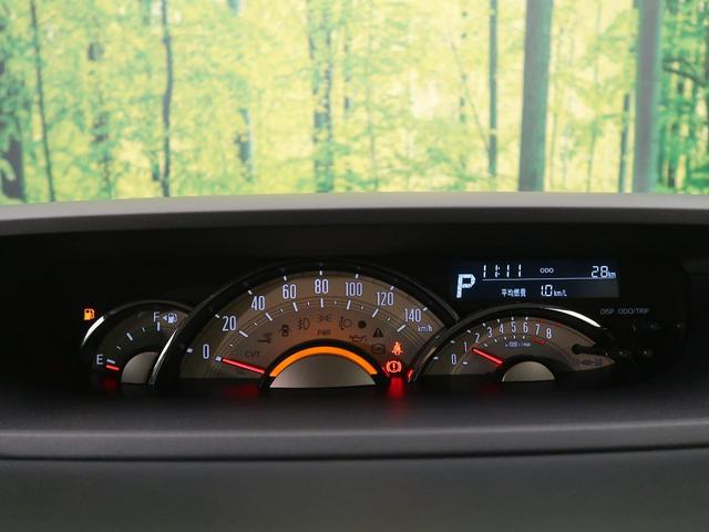 Gメイクアップリミテッド SAIII 届出済未使用車 衝突軽減装置 クリアランスソナー LEDヘッド オートマチックハイビーム LEDフォグ 両側電動ドア オートライト スマートキー 電格ミラー ベンチシート アイドリングストップ(39枚目)