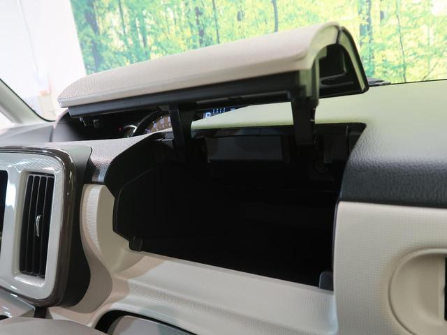 Gメイクアップリミテッド SAIII 届出済未使用車 衝突軽減装置 クリアランスソナー LEDヘッド オートマチックハイビーム LEDフォグ 両側電動ドア オートライト スマートキー 電格ミラー ベンチシート アイドリングストップ(40枚目)