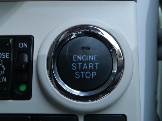 Gメイクアップリミテッド SAIII 届出済未使用車 衝突軽減装置 クリアランスソナー LEDヘッド オートマチックハイビーム LEDフォグ 両側電動ドア オートライト スマートキー 電格ミラー ベンチシート アイドリングストップ(42枚目)