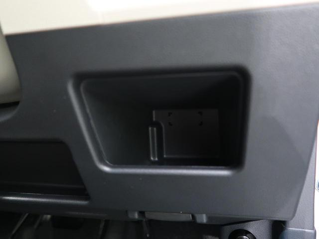 Gメイクアップリミテッド SAIII 届出済未使用車 衝突軽減装置 クリアランスソナー LEDヘッド オートマチックハイビーム LEDフォグ 両側電動ドア オートライト スマートキー 電格ミラー ベンチシート アイドリングストップ(47枚目)