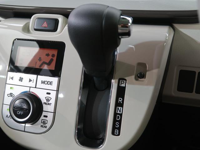 Gメイクアップリミテッド SAIII 届出済未使用車 衝突軽減装置 クリアランスソナー LEDヘッド オートマチックハイビーム LEDフォグ 両側電動ドア オートライト スマートキー 電格ミラー ベンチシート アイドリングストップ(52枚目)