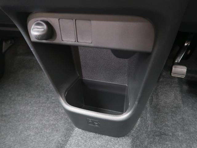 Gメイクアップリミテッド SAIII 届出済未使用車 衝突軽減装置 クリアランスソナー LEDヘッド オートマチックハイビーム LEDフォグ 両側電動ドア オートライト スマートキー 電格ミラー ベンチシート アイドリングストップ(53枚目)