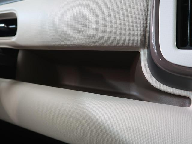 Gメイクアップリミテッド SAIII 届出済未使用車 衝突軽減装置 クリアランスソナー LEDヘッド オートマチックハイビーム LEDフォグ 両側電動ドア オートライト スマートキー 電格ミラー ベンチシート アイドリングストップ(54枚目)