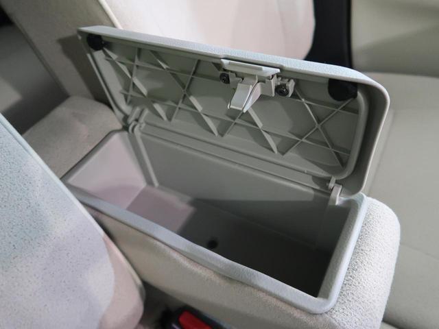 Gメイクアップリミテッド SAIII 届出済未使用車 衝突軽減装置 クリアランスソナー LEDヘッド オートマチックハイビーム LEDフォグ 両側電動ドア オートライト スマートキー 電格ミラー ベンチシート アイドリングストップ(58枚目)