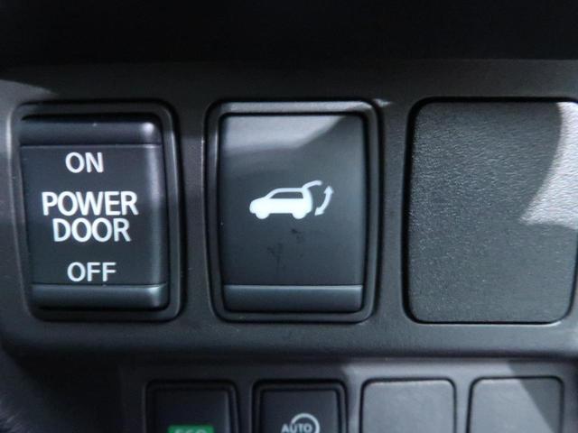 20Xi 純正SDナビ 衝突軽減装置 プロパイロット アラウンドビューモニター クリアランスソナー 電動リアゲート 4WD 禁煙車 LEDヘッド 純正18AW ドライブレコーダー アイドリングストップ ETC(37枚目)