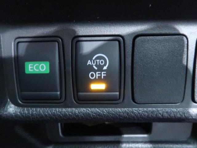 20Xi 純正SDナビ 衝突軽減装置 プロパイロット アラウンドビューモニター クリアランスソナー 電動リアゲート 4WD 禁煙車 LEDヘッド 純正18AW ドライブレコーダー アイドリングストップ ETC(39枚目)
