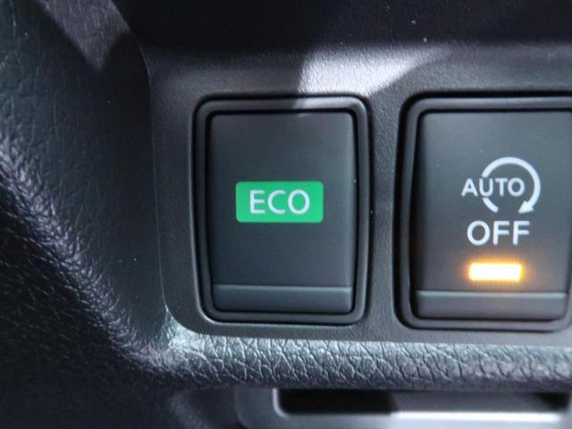 20Xi 純正SDナビ 衝突軽減装置 プロパイロット アラウンドビューモニター クリアランスソナー 電動リアゲート 4WD 禁煙車 LEDヘッド 純正18AW ドライブレコーダー アイドリングストップ ETC(40枚目)