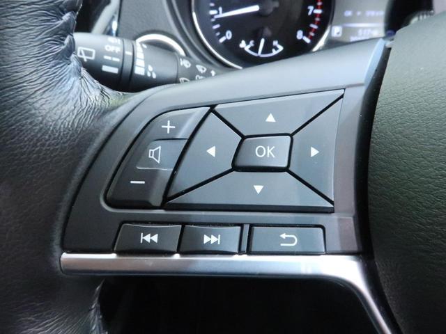 20Xi 純正SDナビ 衝突軽減装置 プロパイロット アラウンドビューモニター クリアランスソナー 電動リアゲート 4WD 禁煙車 LEDヘッド 純正18AW ドライブレコーダー アイドリングストップ ETC(42枚目)