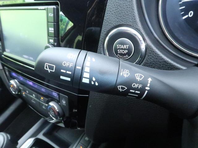 20Xi 純正SDナビ 衝突軽減装置 プロパイロット アラウンドビューモニター クリアランスソナー 電動リアゲート 4WD 禁煙車 LEDヘッド 純正18AW ドライブレコーダー アイドリングストップ ETC(44枚目)