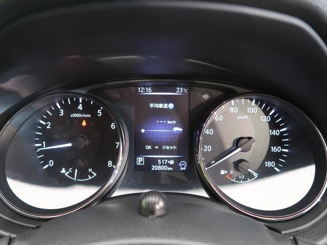 20Xi 純正SDナビ 衝突軽減装置 プロパイロット アラウンドビューモニター クリアランスソナー 電動リアゲート 4WD 禁煙車 LEDヘッド 純正18AW ドライブレコーダー アイドリングストップ ETC(45枚目)