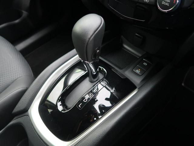 20Xi 純正SDナビ 衝突軽減装置 プロパイロット アラウンドビューモニター クリアランスソナー 電動リアゲート 4WD 禁煙車 LEDヘッド 純正18AW ドライブレコーダー アイドリングストップ ETC(47枚目)