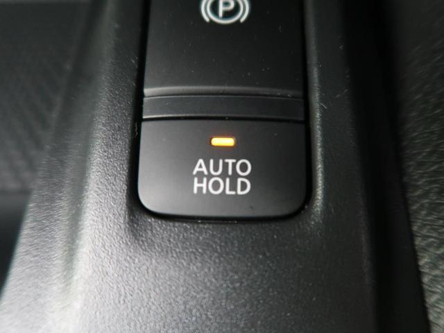 20Xi 純正SDナビ 衝突軽減装置 プロパイロット アラウンドビューモニター クリアランスソナー 電動リアゲート 4WD 禁煙車 LEDヘッド 純正18AW ドライブレコーダー アイドリングストップ ETC(48枚目)