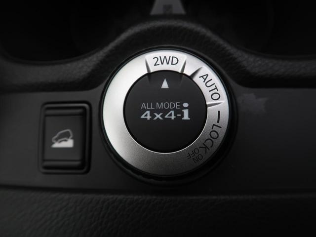 20Xi 純正SDナビ 衝突軽減装置 プロパイロット アラウンドビューモニター クリアランスソナー 電動リアゲート 4WD 禁煙車 LEDヘッド 純正18AW ドライブレコーダー アイドリングストップ ETC(50枚目)