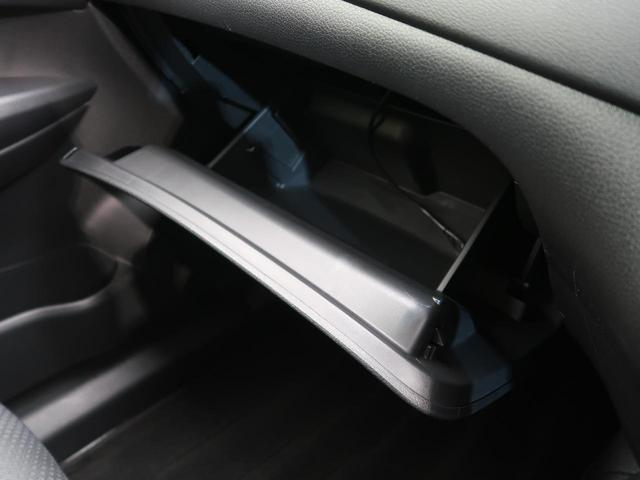 20Xi 純正SDナビ 衝突軽減装置 プロパイロット アラウンドビューモニター クリアランスソナー 電動リアゲート 4WD 禁煙車 LEDヘッド 純正18AW ドライブレコーダー アイドリングストップ ETC(51枚目)