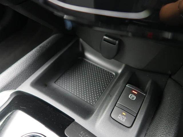 20Xi 純正SDナビ 衝突軽減装置 プロパイロット アラウンドビューモニター クリアランスソナー 電動リアゲート 4WD 禁煙車 LEDヘッド 純正18AW ドライブレコーダー アイドリングストップ ETC(52枚目)