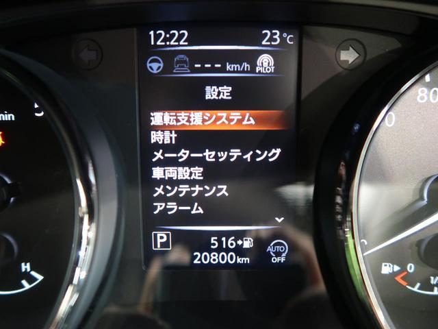 20Xi 純正SDナビ 衝突軽減装置 プロパイロット アラウンドビューモニター クリアランスソナー 電動リアゲート 4WD 禁煙車 LEDヘッド 純正18AW ドライブレコーダー アイドリングストップ ETC(58枚目)