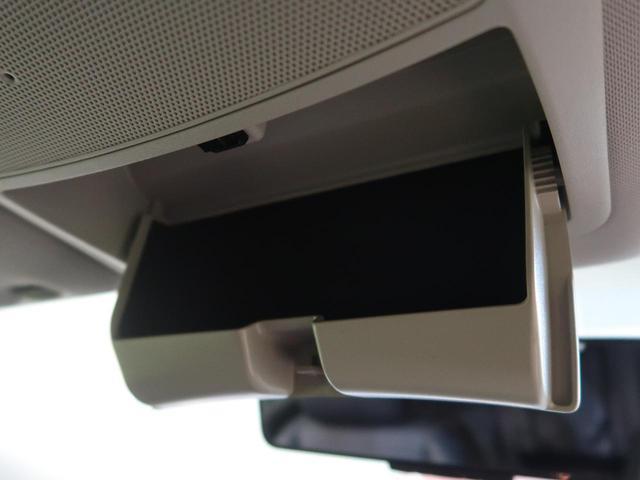 20Xi 純正SDナビ 衝突軽減装置 プロパイロット アラウンドビューモニター クリアランスソナー 電動リアゲート 4WD 禁煙車 LEDヘッド 純正18AW ドライブレコーダー アイドリングストップ ETC(59枚目)