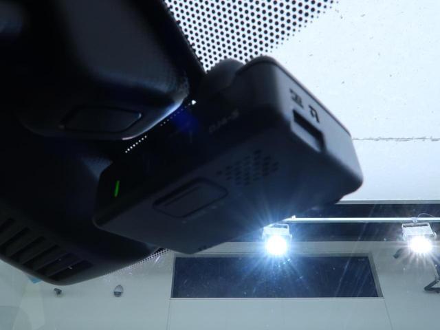 20Xi 純正SDナビ 衝突軽減装置 プロパイロット アラウンドビューモニター クリアランスソナー 電動リアゲート 4WD 禁煙車 LEDヘッド 純正18AW ドライブレコーダー アイドリングストップ ETC(60枚目)