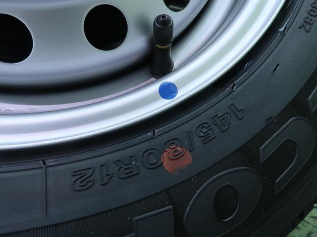 DX 届出済未使用車 4WD キーレス 両側スライド 盗難防止装置 ハロゲンヘッド 一体可倒式リアシート プライバシーガラス(25枚目)