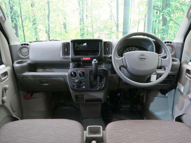 DX 届出済未使用車 4WD キーレス 両側スライド 盗難防止装置 ハロゲンヘッド 一体可倒式リアシート プライバシーガラス(34枚目)