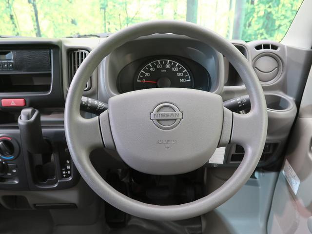 DX 届出済未使用車 4WD キーレス 両側スライド 盗難防止装置 ハロゲンヘッド 一体可倒式リアシート プライバシーガラス(35枚目)