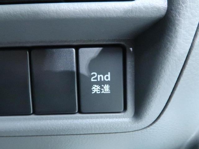 DX 届出済未使用車 4WD キーレス 両側スライド 盗難防止装置 ハロゲンヘッド 一体可倒式リアシート プライバシーガラス(39枚目)