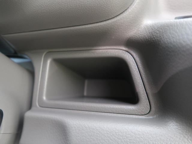DX 届出済未使用車 4WD キーレス 両側スライド 盗難防止装置 ハロゲンヘッド 一体可倒式リアシート プライバシーガラス(40枚目)