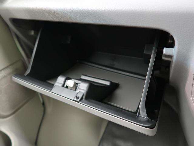 DX 届出済未使用車 4WD キーレス 両側スライド 盗難防止装置 ハロゲンヘッド 一体可倒式リアシート プライバシーガラス(45枚目)