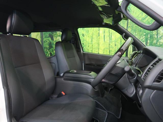 スーパーGL ダークプライムII 登録済み未使用車 衝突軽減システム 車線逸脱警報 オートハイビーム 両側パワースライドドア インテリジェントクリアランスソナー ハーフレザーシート ウットコンビステアリング スマートキー(8枚目)