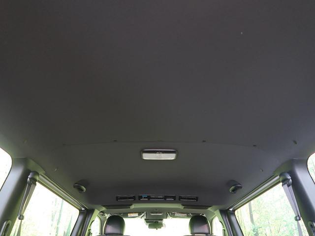 スーパーGL ダークプライムII 登録済み未使用車 衝突軽減システム 車線逸脱警報 オートハイビーム 両側パワースライドドア インテリジェントクリアランスソナー ハーフレザーシート ウットコンビステアリング スマートキー(26枚目)