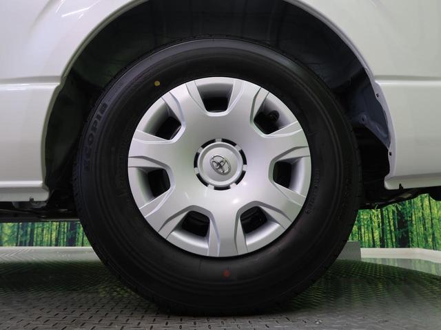 スーパーGL ダークプライムII 登録済み未使用車 衝突軽減システム 車線逸脱警報 オートハイビーム 両側パワースライドドア インテリジェントクリアランスソナー ハーフレザーシート ウットコンビステアリング スマートキー(33枚目)