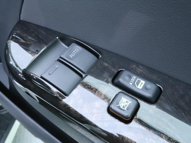 スーパーGL ダークプライムII 登録済み未使用車 衝突軽減システム 車線逸脱警報 オートハイビーム 両側パワースライドドア インテリジェントクリアランスソナー ハーフレザーシート ウットコンビステアリング スマートキー(38枚目)