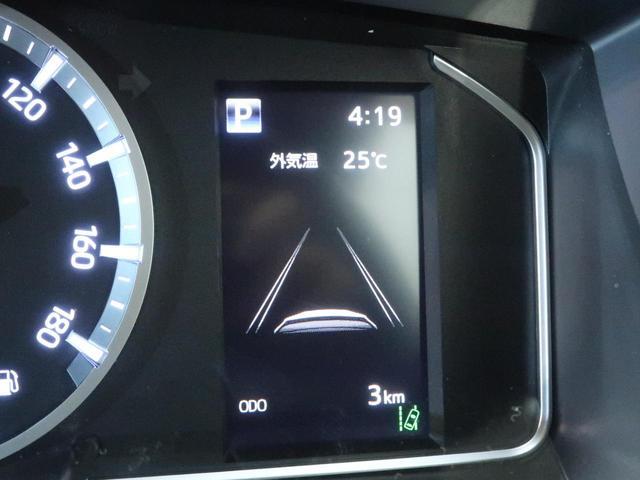 スーパーGL ダークプライムII 登録済み未使用車 衝突軽減システム 車線逸脱警報 オートハイビーム 両側パワースライドドア インテリジェントクリアランスソナー ハーフレザーシート ウットコンビステアリング スマートキー(41枚目)