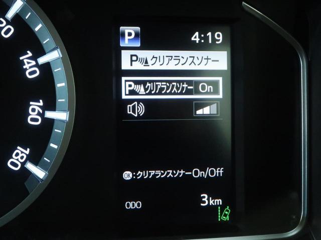 スーパーGL ダークプライムII 登録済み未使用車 衝突軽減システム 車線逸脱警報 オートハイビーム 両側パワースライドドア インテリジェントクリアランスソナー ハーフレザーシート ウットコンビステアリング スマートキー(43枚目)